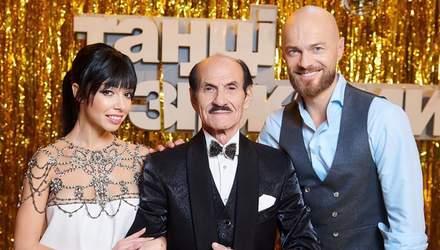 Танці з зірками 2020: хто стане четвертим суддею в 3 ефірі