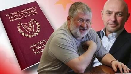 """""""Золоті паспорти"""" Коломойського та Боголюбова: чому Кіпр пошкодував, що дав олігархам документи"""