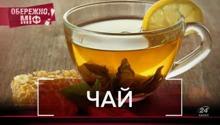 Чи правда, що чай у пакетиках – сміття: найпопулярніші міфи про напій