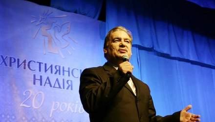 """Віряни церкви """"Християнська надія"""" протестували під стінами КМДА"""