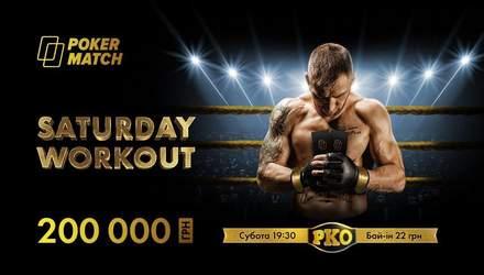 200 000 гривень гарантії та безліч нокаутів у крутих турнірах Saturday Workout