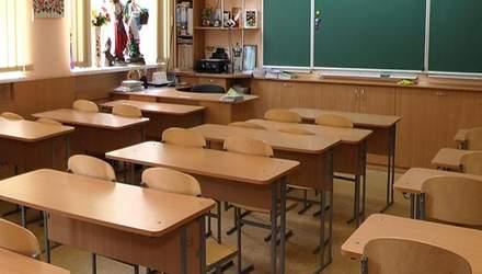 В Україні понад 500 класів вже перевели на самоізоляцію