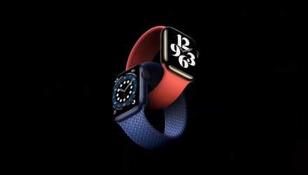 Apple Watch Series 6 та бюджетний Apple Watch SE: ціни в Україні