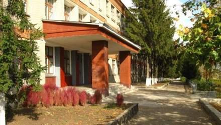 На Донеччині школу та близько 30 класів перевели на дистанційне навчання