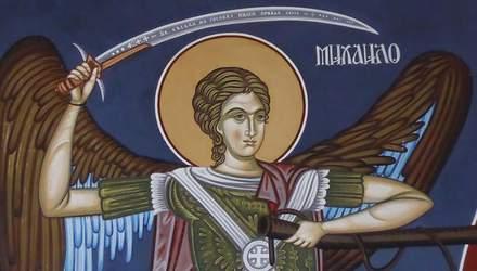 Михайлово чудо: подборка картинок архангела Михаила