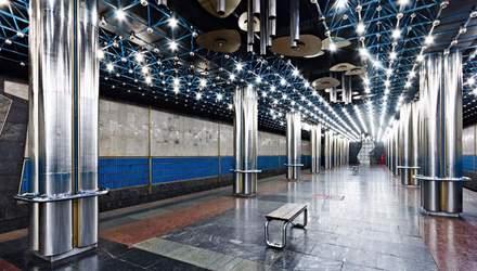 5 вражаючих станцій київського метро – фото