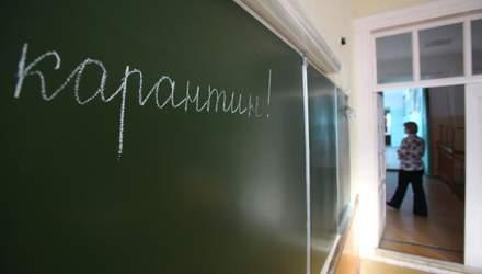 Еще 4 школы в Киеве закрыли на карантин из-за коронавируса у учителей