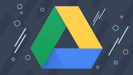 Самознищення файлів: Google Drive отримає цікаву функцію