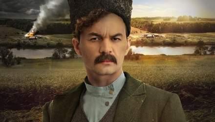 """""""І будуть люди"""": які перипетії чекали на українське село в 5 і 6 серіях"""