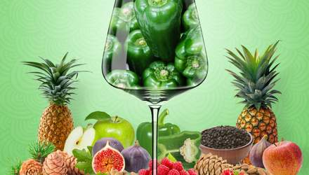 Вино с ароматом зеленого перца: раскрыт интересный винный нюанс