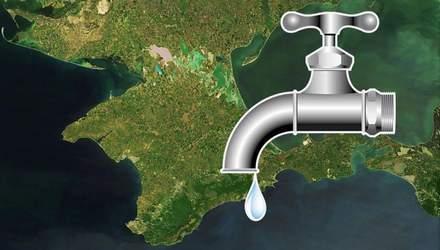 Найжорсткіший етап обмежень подачі води Криму: російські окупанти готуються до гіршого сценарію