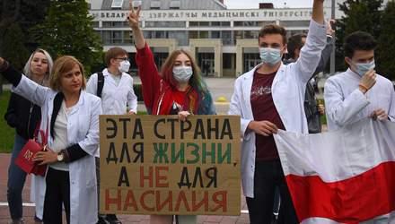 Белорусским студентам, которых отчислили из вузов, помогут поступить в украинские университеты