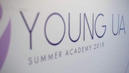 Як НАТО готує молодих спеціалістів: літня школа YOUNG UA
