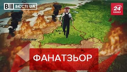 Вести.UA: Новая конспирология Лукашенко. Кличко готов стать чемпионом