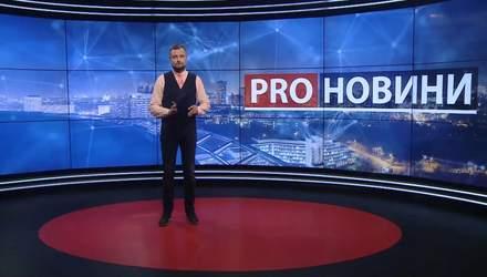 Pro новости: Коронавирус у Кернеса. Подозрение депутату Юрченко