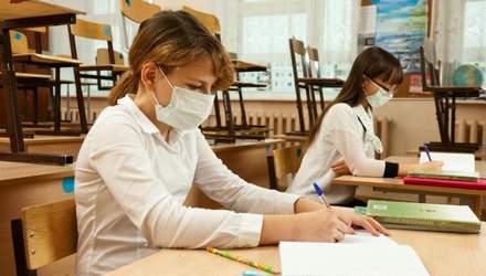 Клас на карантині: як запобігти булінгу, якщо один учень захворів на COVID-19