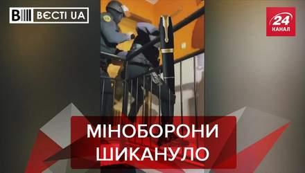 Вести.UA: ВСУ изобрели новое оружие массового поражения. Сватовство Степанова