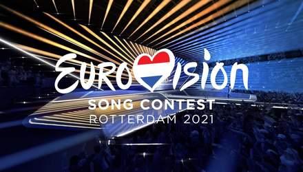 Євробачення 2021: організатори розповіли про чотири варіанти проведення конкурсу