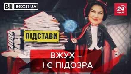 Вести.UA. Жир: фокусы от Венедиктовой. Сокровенные желания Шуфрича