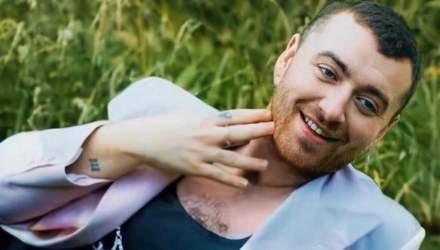 Впервые за три года: британский певец Сэм Смит анонсировал новый альбом – дата выхода