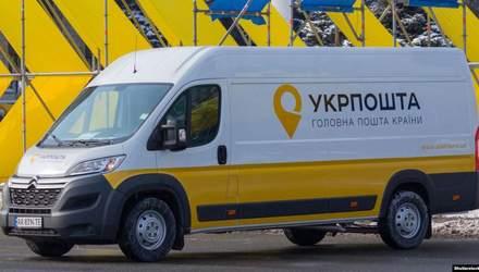 Скільки посилок з ліками Укрпошта доставила від початку карантину