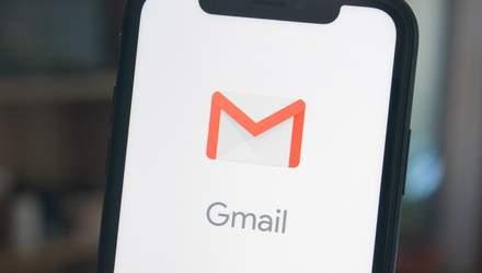 Gmail отримає новий логотип та низку функцій: фото