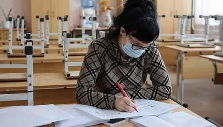Если учитель заболел COVID-19: как поддержать коллегу на самоизоляции