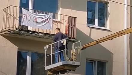 """На подъемном кране: в Минске с балкона сорвали ткань с надписью """"это не флаг"""" – видео"""