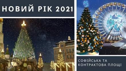 Сказочный лес: как будет выглядеть главная елка Украины в Киеве на Новый год