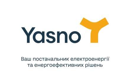 Viber-бот YASNO відтепер нагадуватиме про передачу показань електролічильника