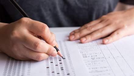 Як проходитиме обов'язкове ДПА та ЗНО з математики у 2021 році: деталі