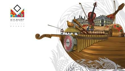 Ковчег Украина: музыка – десять веков украинской музыки в одном концерте