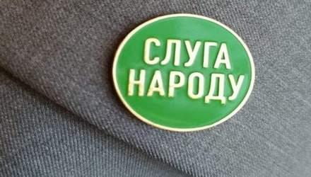 """Про конверти від Ахметова для """"слуг"""" і кінець політичної волі на Банковій – Є питання"""