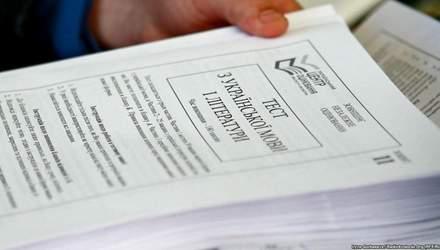 Отдельное ВНО по украинскому языку обеспечит лучший отбор абитуриентов, – УЦОКО