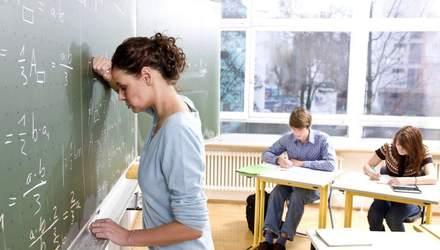 Як вчителям не вигоріти на роботі: важливі поради