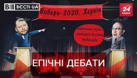 Вести.UA: Добкин баллотируется во всех городах. Закарпатский лайфхак