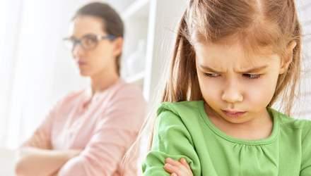 9 фраз батьків, які руйнують доросле життя людини
