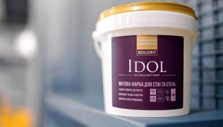 100 тисяч гривень щомісяця: лідер ринку фарб запустив безпрецедентну акцію