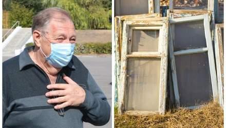 Миллион штрафа за старые окна: как в Харькове хотели посадить завхоза на 5 лет тюрьмы