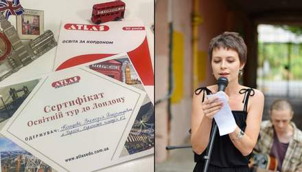 В Україні визначили переможців конкурсу вчителів-інноваторів: імена та призи