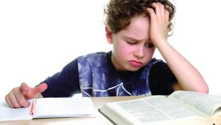 Скільки часу школярі мають витрачати на виконання домашніх завдань у початкових класах