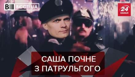 """Вєсті.UA: Усик рветься служити Авакову. """"Слуги народу"""" скидають баласт"""