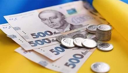 Дефіцит бюджету на 2021 рік: як держава планує збільшити надходження грошей
