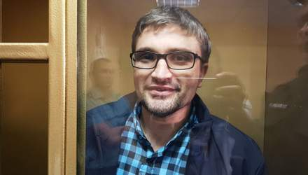 Почти 3 года в тюрьме: потрясающая история политзаключенного из Крыма