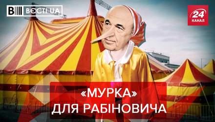"""Вести.UA. Жир: ОПЗЖ сказали свое слово в Одессе. """"Слугам"""" снова что-то не нравится"""