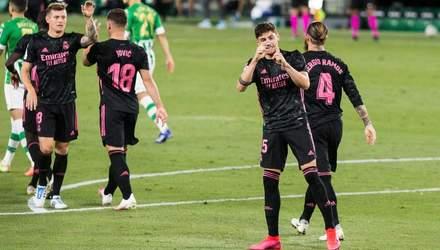"""""""Реал"""" вирвав перемогу у """"Бетіса"""": скасований гол та вилучення – відео"""