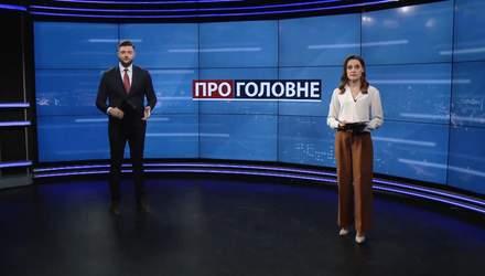 О главном: Повестки для Бутусова и Соколовой. Накал между Арменией и Азербайджаном