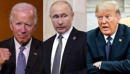 Путін боїться програшу Трампа на виборах в США: що може зробити Байден