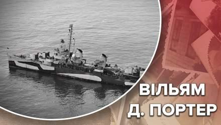 Фатальна помилка, яка коштувала життя усьому екіпажу: вражаюча історія есмінця
