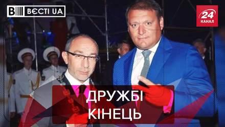 """Вести.UA: Дуэт """"Гопа + Депа"""" распался. Тищенко в ТКГ по вопросам Донбасса"""